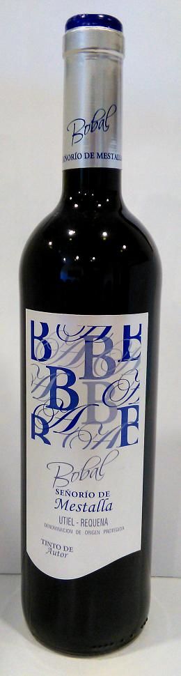 Dos excelentes vinos de autor para disfrutar de las noches veraniegas