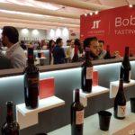 FENAVIN Feria Nacional del Vino (Ciudad real 9-11/05/2017) 6