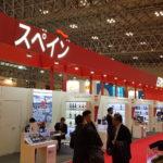 Foodex 2019 – TOKYO 11
