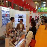Foodex 2019 – TOKYO 14