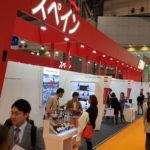 Foodex 2019 – TOKYO 15