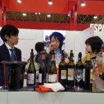 Foodex 2019 – TOKYO 16
