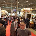 Foodex 2019 – TOKYO 28