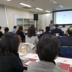 Foodex 2019 – TOKYO 43