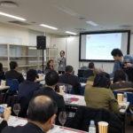 Foodex 2019 – TOKYO 45