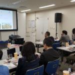 Foodex 2019 – TOKYO 46
