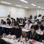 Foodex 2019 – TOKYO 52