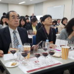 Foodex 2019 – TOKYO 55