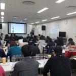 Foodex 2019 – TOKYO 60