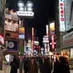 Foodex 2019 – TOKYO 67