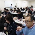 Foodex 2019 – TOKYO 70