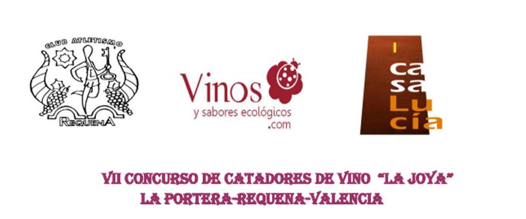 """Se acerca el VII Concurso de catadores de vino """"La joya"""" 0"""